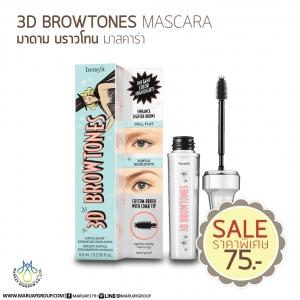 3D BROWTONES MASCARA