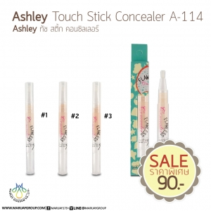 Ashley Touch Stick Concealer A114