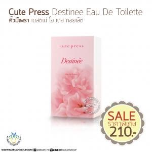 Cute Press Destinee Eau De Toilette 60ml