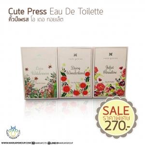 Cute Press Cara In Wilderness Eau De Toilette
