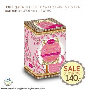 Dolly Queen The LEGEND SAKURA BABY FACE SERUM