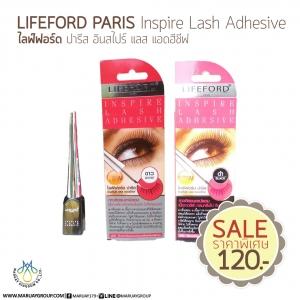LifeFord Inspire Lash Adhesive กาวติดขนตาปลอม