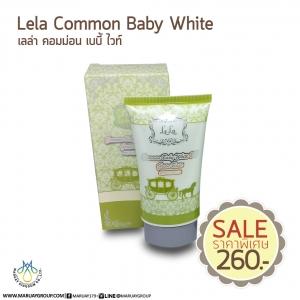Lela Common Baby White BB Green Base Spf 50 PA+++60g.