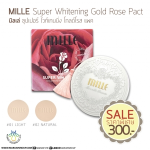 Mille SUPER WHITENING GOLD ROSE PACT SPF48 PA+++
