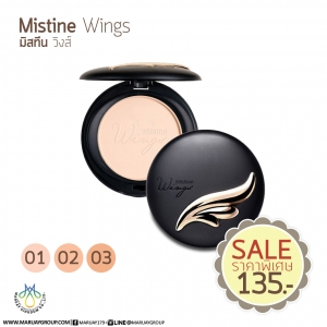 Mistine wings EXTRA COVER SUPERPOWDER SPF25 PA++