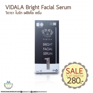 VIDALA Bright Facial Serum