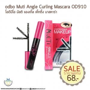 ODBO Muti Angle Curling Mascara OD910