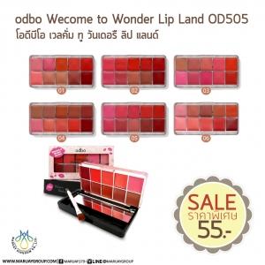 ODBO Welcome to Wonder Lip Land Set